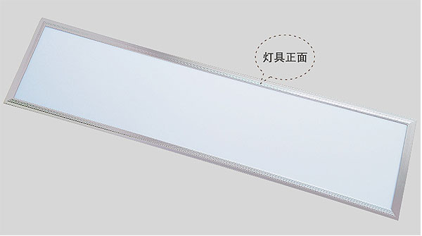 Guangdong zavodu idarə etdi,Panel işığı,48W Ultra incə Led panel işığı 1, p1, KARNAR INTERNATIONAL GROUP LTD