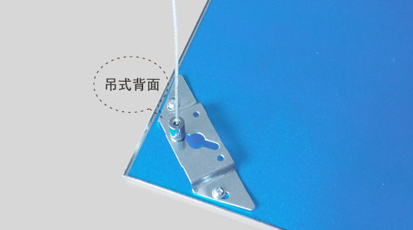 Guangdong udhëhequr fabrikë,LED dritë pannel,24W Ultra thin Led dritë e panelit 4, p4, KARNAR INTERNATIONAL GROUP LTD