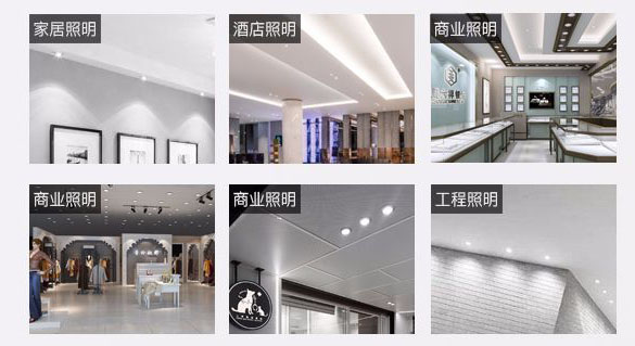 Led drita dmx,ndriçimi i udhëhequr,Kina 9w recessed Led downlight 4, a-4, KARNAR INTERNATIONAL GROUP LTD